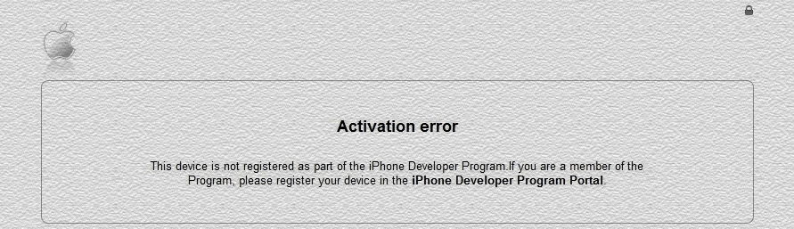 iTunes Activation Error